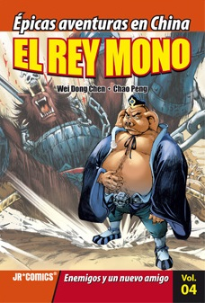 rey_mono_4