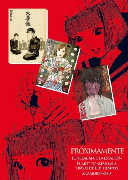 EDT licencia manga shintaro kago