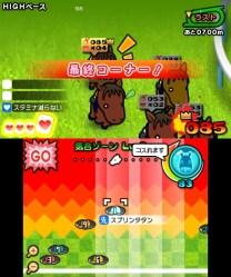 Soriti Horse 2