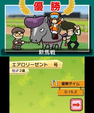 Soriti Horse 5