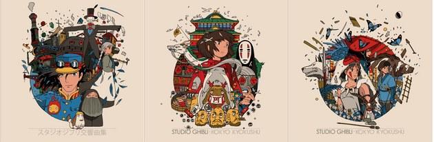 Studio Ghibli Kokyo Kyokushu