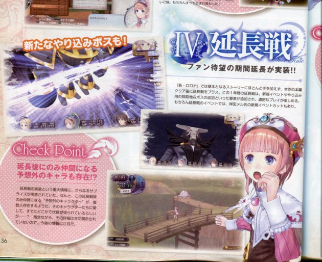New Atelier Rorona The Origin Story of the Alchemist of Arland 03