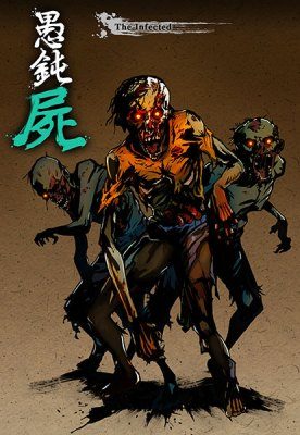 Yaiba-Ninja-Gaiden-Z-Infected