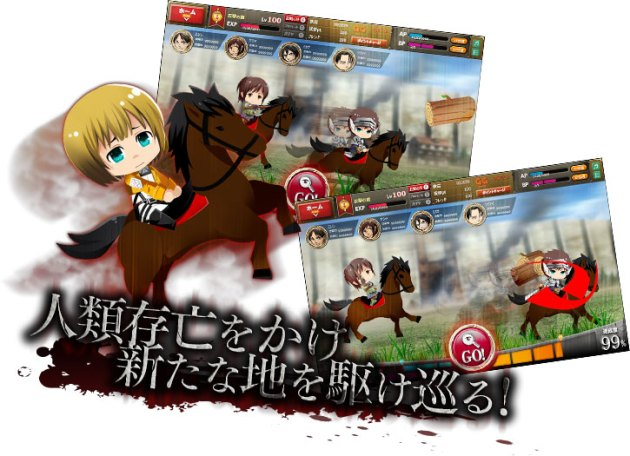 attack-on-titan-game-online-02