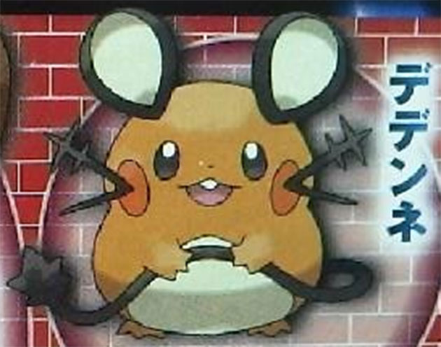 dedenne-pokemon-x-y