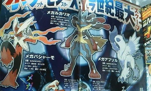 megavoluciones-pokemon-01
