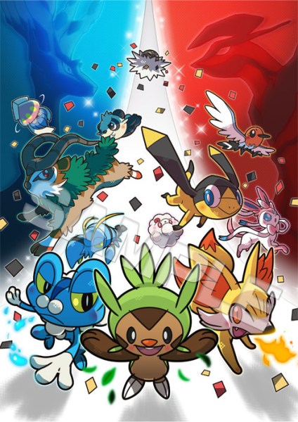 pokemon x y artbook