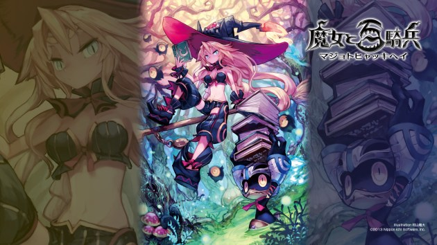 The Witch and the hundred knight wallpaper 02
