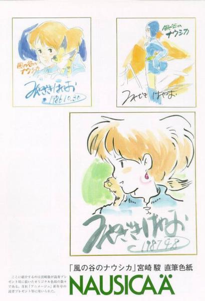 hayao miyazaki autografo