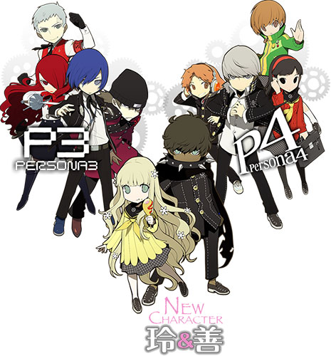 persona-q-shadow-of-the-labyrinth-characters