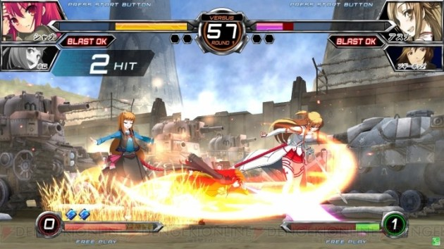 Dengeki-Bunko-Fighting-Climax-28