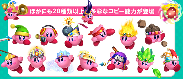 Kirby-Triple-Deluxe-habilidades