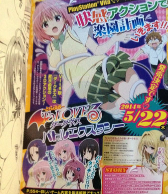 To-Love-Ru-Darkness-Battle-Ecstasy-scan
