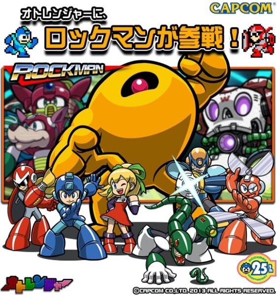 mega man sound rangers 01