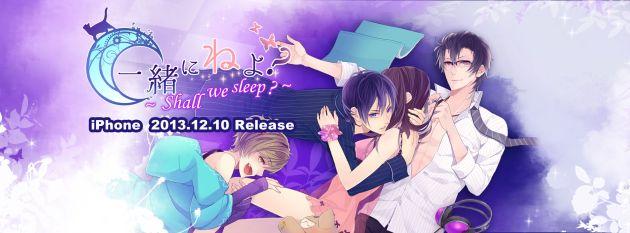 shall we sleep ios android 01
