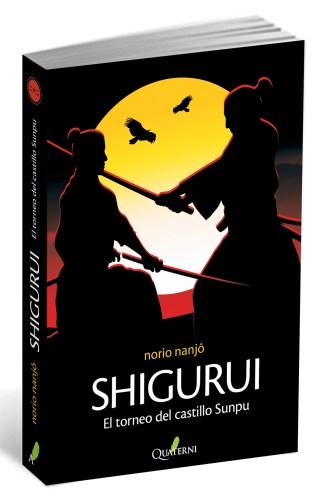 shigurui torneo castillo sunpu quaterni