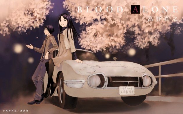 blood alone manga