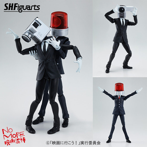 Camera Man Patrol Lamp SHFiguarts figures
