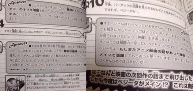 Toriyama explica nombre madre goku