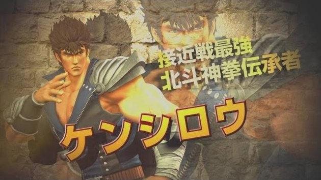 j stars victory vs kenshiro gameplay