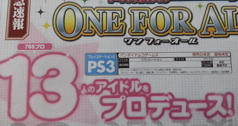 the idolmaster one for all anuncio famitsu