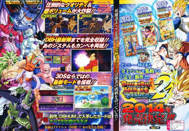 Dragon Ball Heroes 2 scan 01