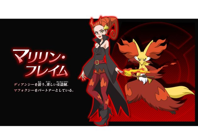 Pokemon-The-Movie-XY-diancie-characters-10