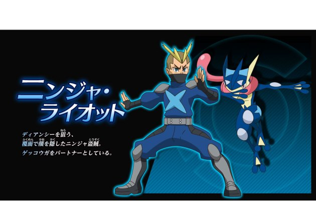 Pokemon-The-Movie-XY-diancie-characters-14