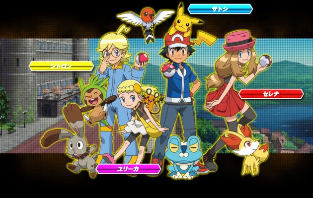 Pokemon-The-Movie-XY-diancie-characters-25