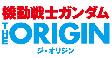 gundam the origin anime logo