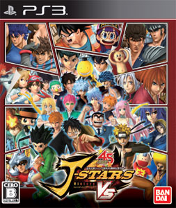 j stars victory vs jp cover final