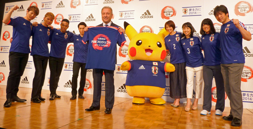 pokemon seleccion japonesa futbol 03