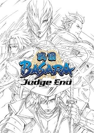 sengoku basara judge end