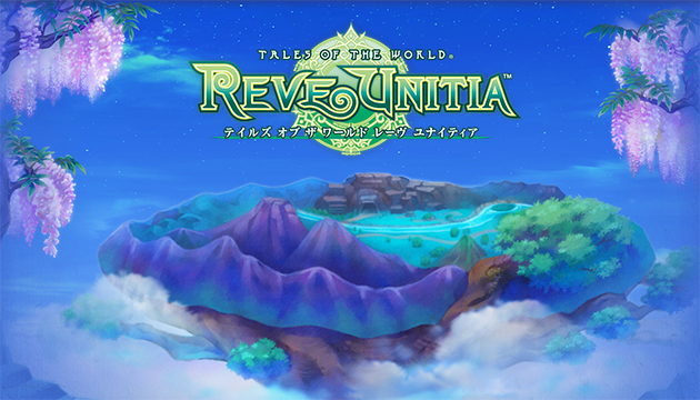 tales-of-the-world-reve-unitia-background