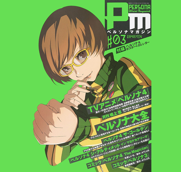 Persona-Magazine