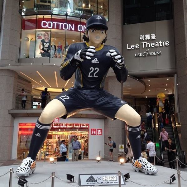 Captain Tsubasa statue 05