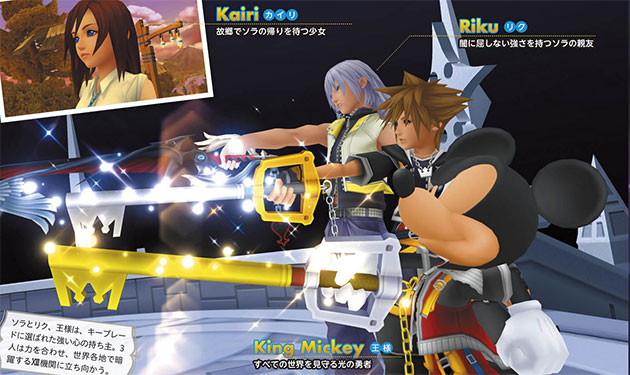 Kingdom-Hearts-Famitsu-19-junio