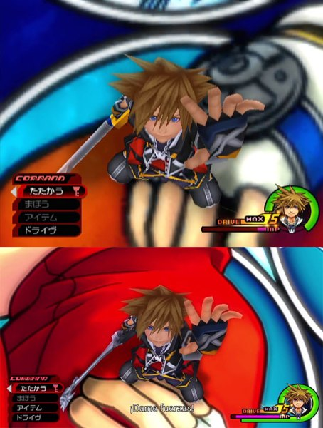 Kingdom-Hearts-hd-2-5-remix-ps2-vs-ps3