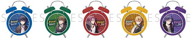 free-relojes