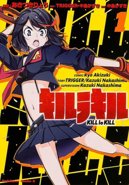 KILL la KILL manga UDON