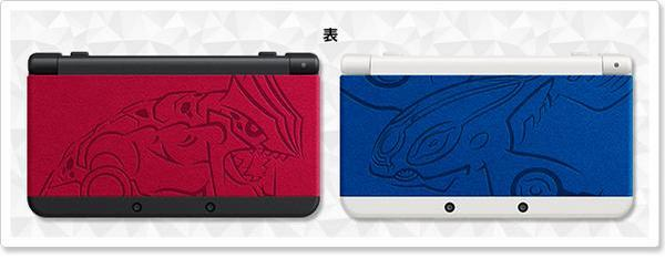 New 3DS XL pokemon