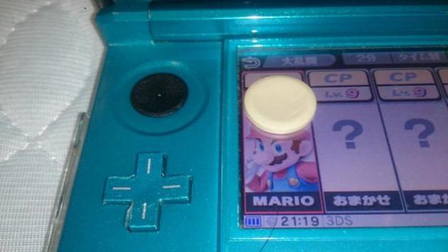 Smash Bros 3DS boton deslizante roto 01