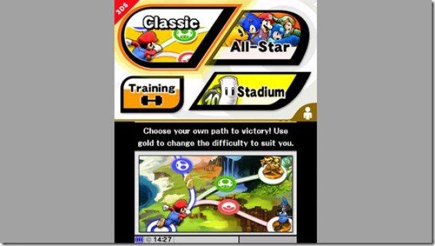 Super Smash Bros 3DS Menu 03