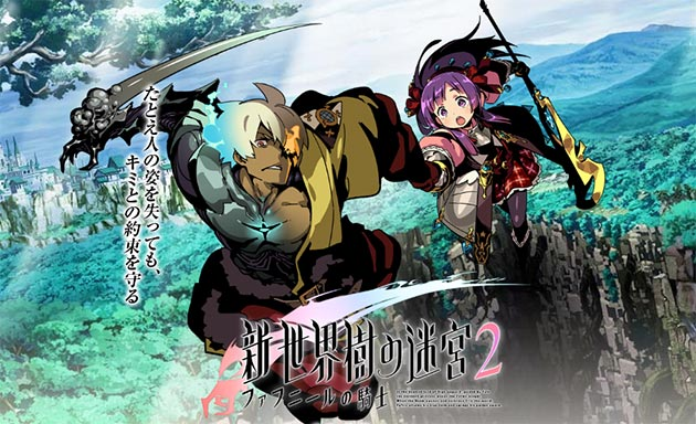new-etrian-odyssey-2-website