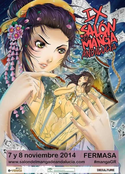 cartel salon manga andalucia