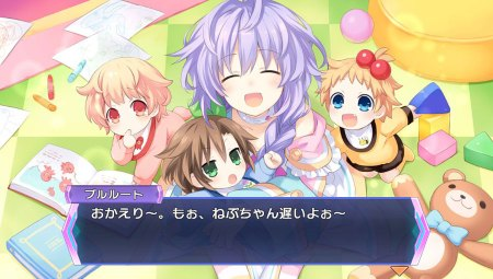 Hyperdimension Neptunia Re Birth 3 V Century 03