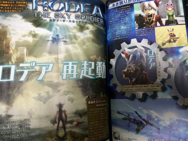 rodea-sky-soldier-scan-01