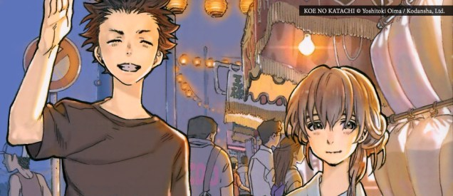 A Silent Voice Milky Way
