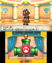 Casa Toad Puzzle Dragons Super Mario 02