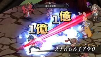 Disgaea 5 battle 02